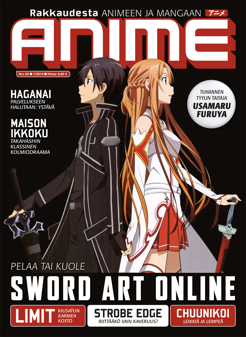 Anime Kauppa