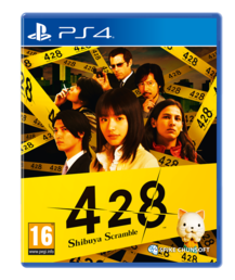 428: Shibuya Scramble (PS4)