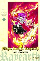 Magic Knight Rayearth – Taikasoturit 1